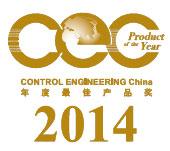 Control-Engineering-Product-Award-2014-Logo