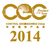 Control-Engineering-Product-Award-2014-Logo