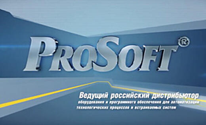nl-prosoft-ru